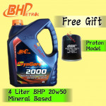 BHP 4 LITER 20W50 (SYNGARD 2000) FREE GIFT OIL FILTER