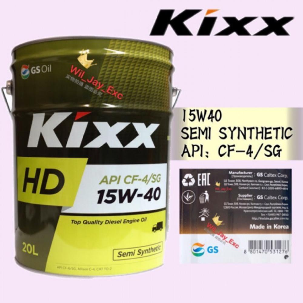 20 LITER KIXX HD 15W40 DIESEL ENGINE OIL SEMI SYNTHETIC