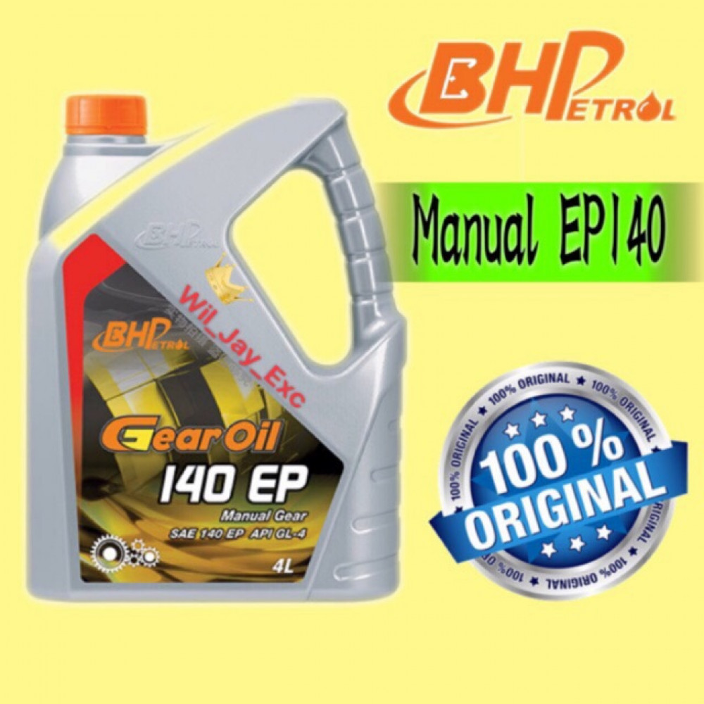 BHP 4 LITER EP140 EP 140 MANUAL GEAR OIL