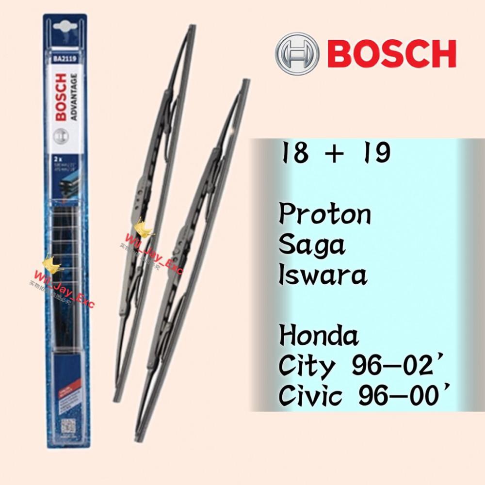 BOSCH WIPER ADVANTAGE WIPER BLADE 18 + 19 SAGA,ISWARA,CITY,CIVIC