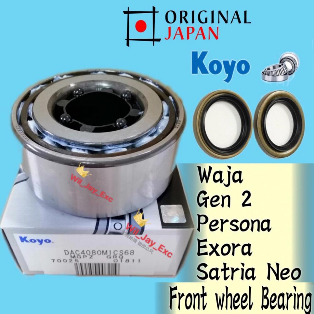 PROTON WAJA, GEN 2, PERSONA, EXORA, NEO FRONT WHEEL BEARING(KOYO) +OIL SEAL 2PCS