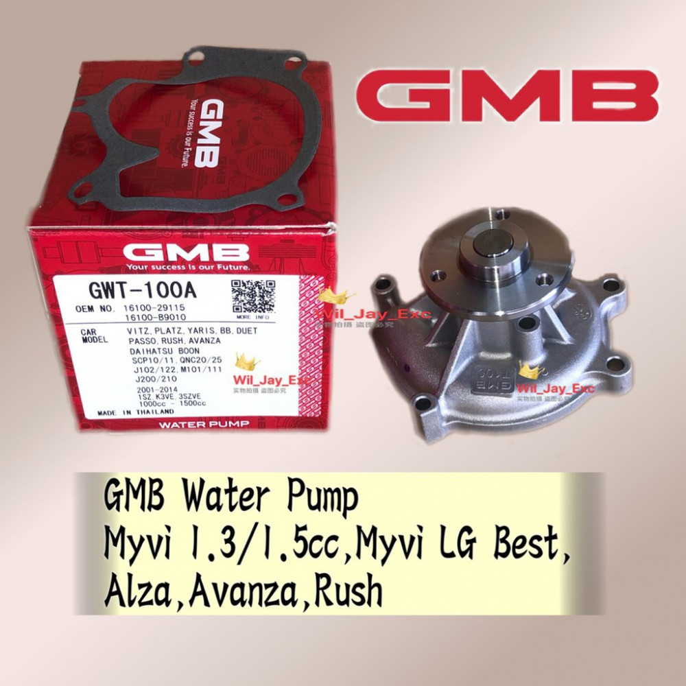GMB GWT-100A MYVI 1.3/1.5CC, MYVI LAGI BEST, ALZA, AVANZA, RUSH WATER PUMP