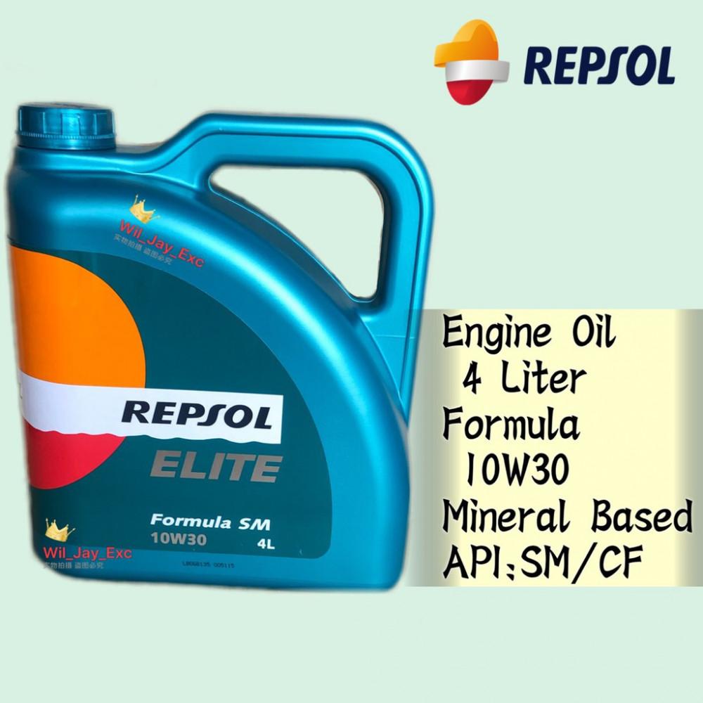 REPSOL 10W30 4 LITER ELITE FORMULA ENGINE OIL