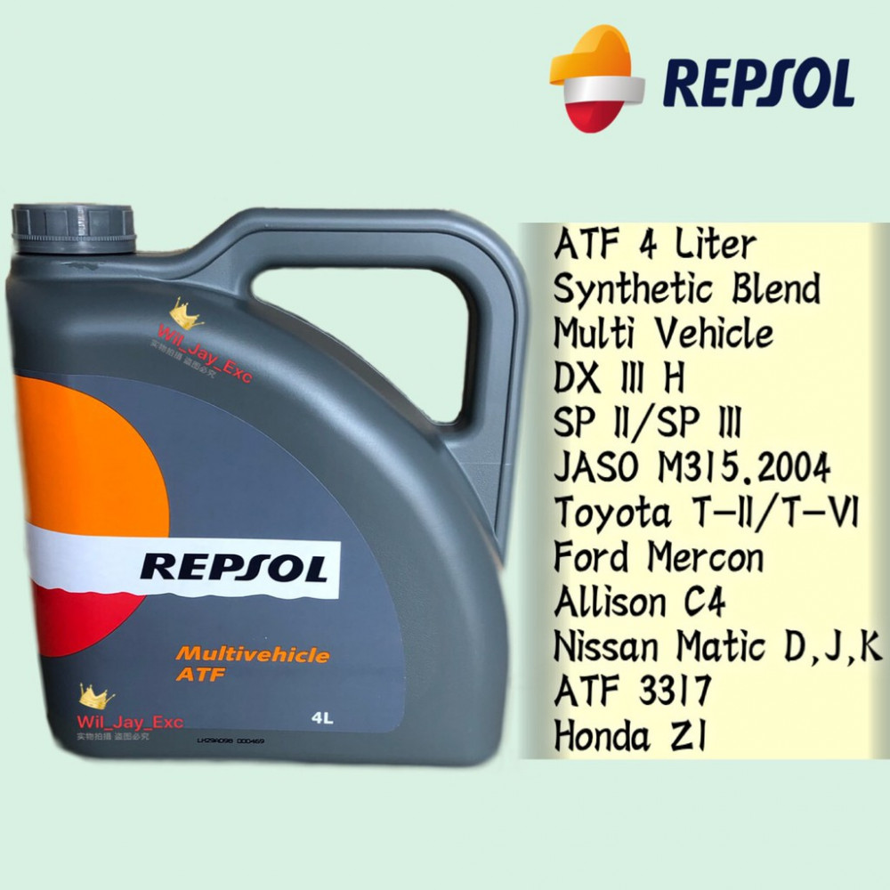REPSOL MULTI VEHICLE ATF AUTO TRANSMISSION FLUID 4 LITER SYNTHETIC BLEN SP3 SP 3 DX3