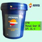 18 LITER REPSOL EP90 EP 90 MANUAL GEAR OIL (GL-4)
