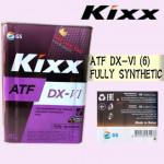 4 LITER KIXX ATF DX-VI FULLY SYNTHETIC (AUTO TRANMISSION FLUID)DEXRON VI