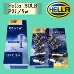 HELLA STANDARD P21/5W 12V 21/5W BULB 8GD 178 560-111 CAR LIGHT (1BOX=10PCS)