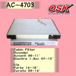 OSK CABIN FILTER AC-4703 HYUNDAI ACCENT, ELANTRA 1.8CC, KIA FORTE , CERATO AIRCOND FILTER