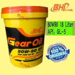 BHP 18 LITER 80W90 MANUAL GEAR OIL API-GL-5
