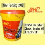 18 LITER BHP 20W50 DIESEL ENGINE OIL TRANS DIESEL
