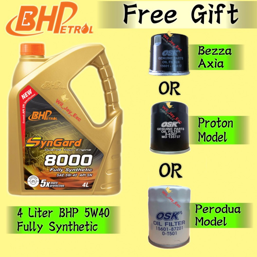 BHP 4 LITER SYNGARD 8000 5W40 FULLY SYNTHETIC SYNGARD 8000 FREE GIFT OIL FILTER
