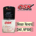 OSK OIL FILTER NISSAN NAVARA O-3137 (15208-BN30A)