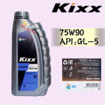 1 LITER KIXX 75W90 MANUAL GEAR OIL GL-5