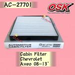OSK CABIN FILTER AC-27701 CHEVROLET AVEO 2008-2013 AIRCOND FILTER