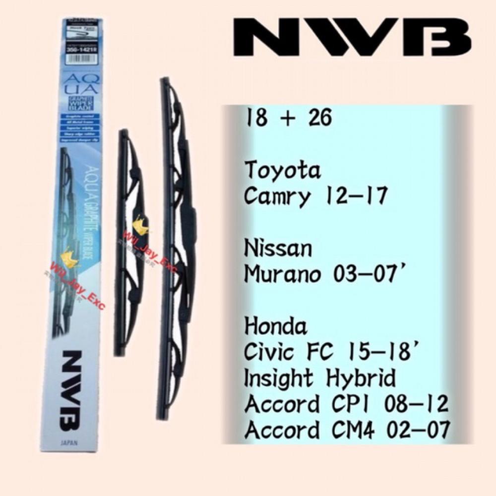 NWB GRAPHITE WIPER BLADE AQUA JAPAN 18+26 MURANO,INSIGHT,CAMRY,CIVIC FC,ACCORD