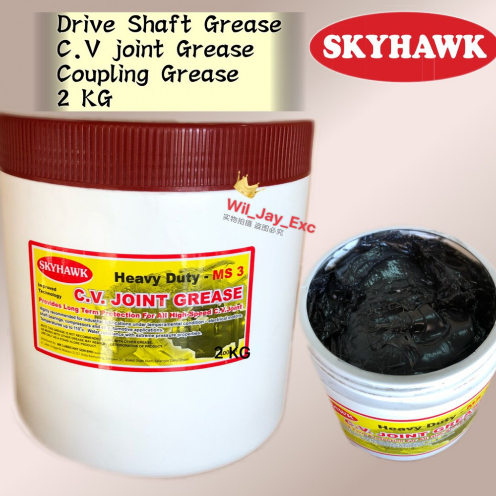 2KG SKYHAWK DRIVE SHAFT GREASE, CV JOINT GREASE, COUPLING JOINT GREASE