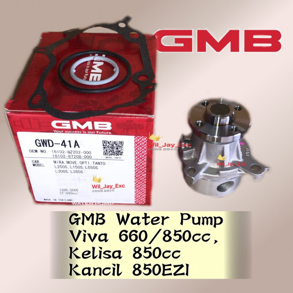 GMB GWD-41A VIVA 660,850CC, KELISA 850CC, KANCIL 850EZI WATER PUMP