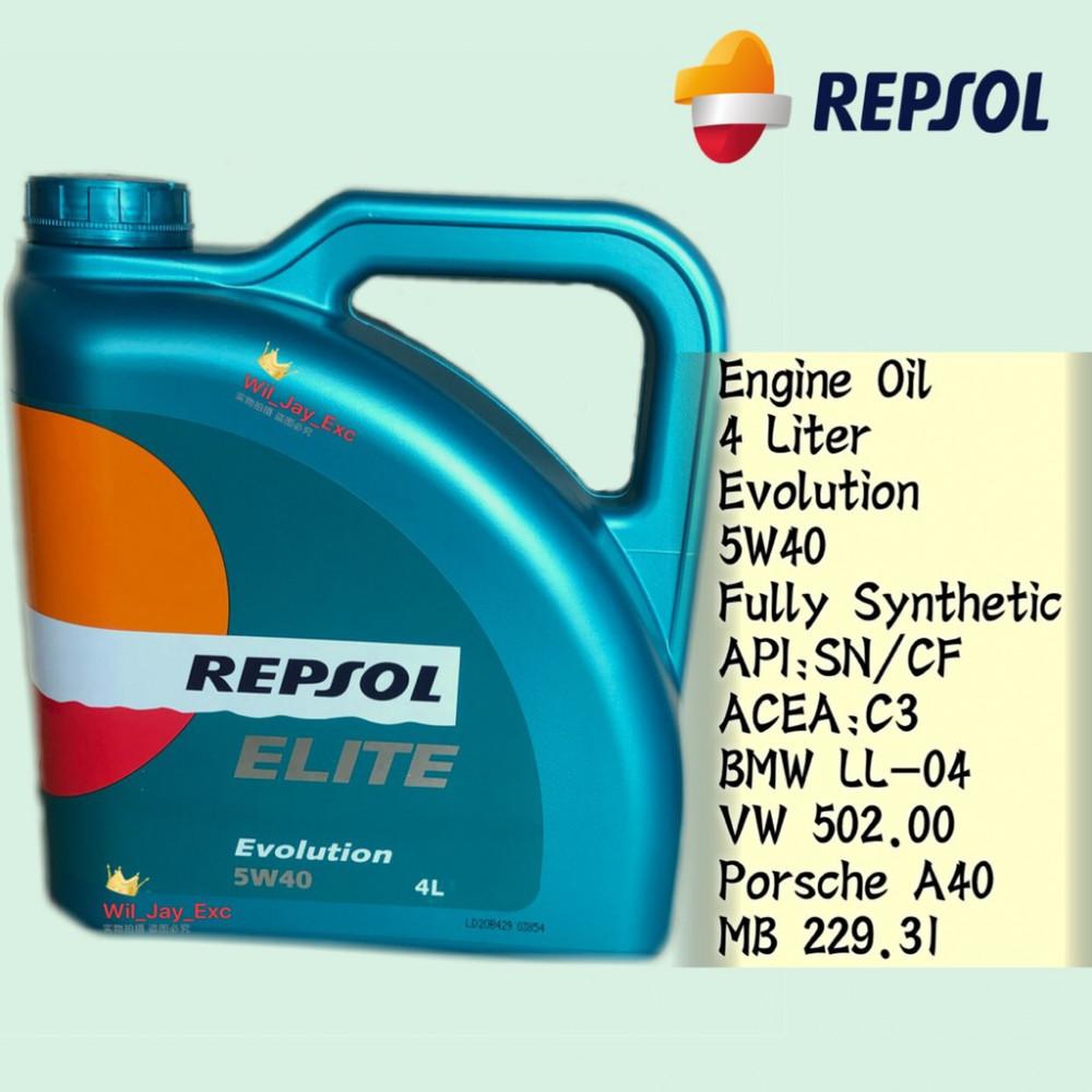 REPSOL 5W40 ELITE EVOLUTION FULLY SYNTHETIC 4 LITER