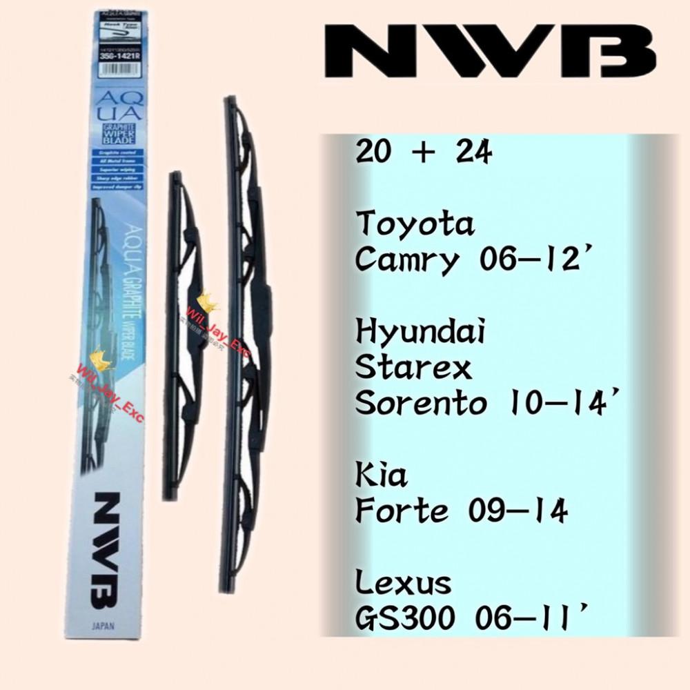 NWB GRAPHITE WIPER BLADE AQUA JAPAN 20+24 CAMRY,STAREX,SORENTO,FORTE,LEXUS