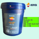 18 LITER REPSOL AW68 ,EP68 (ISO VG) HYDRAULIC OIL