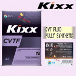 4 LITER KIXX CVTF FULLY SYNTHETIC (Continuously Variable Transmissions Fluid)CVT