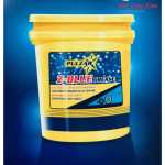 2KG PULZAR Z-BLUE HIGH PERFORMANCE HIGH TEMPERATURE GREASE