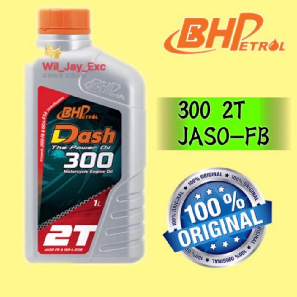 1 LITER BHP DASH 300 2T MOTORCYCLE OIL
