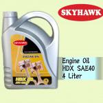 4 LITER SKYHAWK HDX SAE40 ENGINE OIL SAE 40