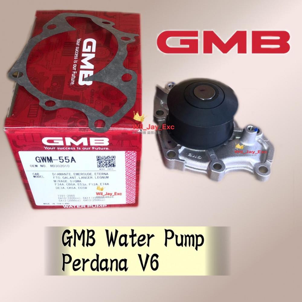 GMB GWM-55A PROTON PERDANA V6 WATER PUMP