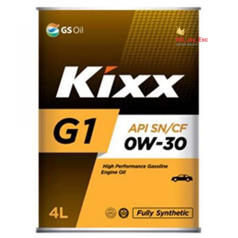 4 LITER KIXX G1 0W30 ENGINE OIL FULLY SYNTHENTIC