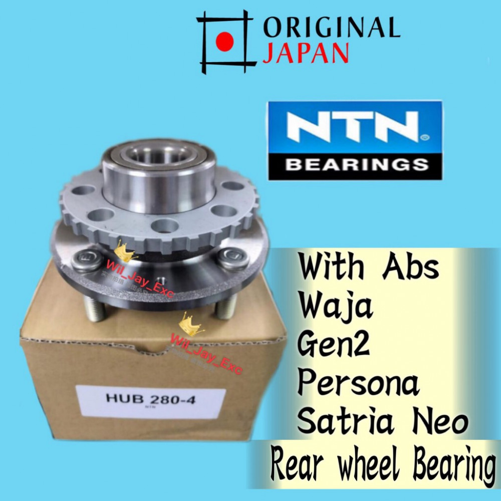 PROTON WAJA,GEN 2, PERSONA, SATRIA NEO REAR WHEEL BEARING (NTN JAPAN) WITH ABS