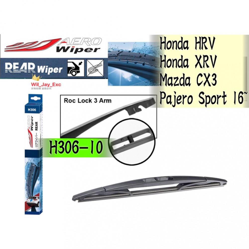 """AERO REAR WIPER, WINDSCREEN WIPER BLADE H306-10"""""""