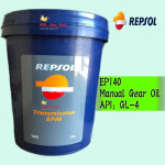 18 LITER REPSOL EP140 EP 140 MANUAL GEAR OIL (GL-4)