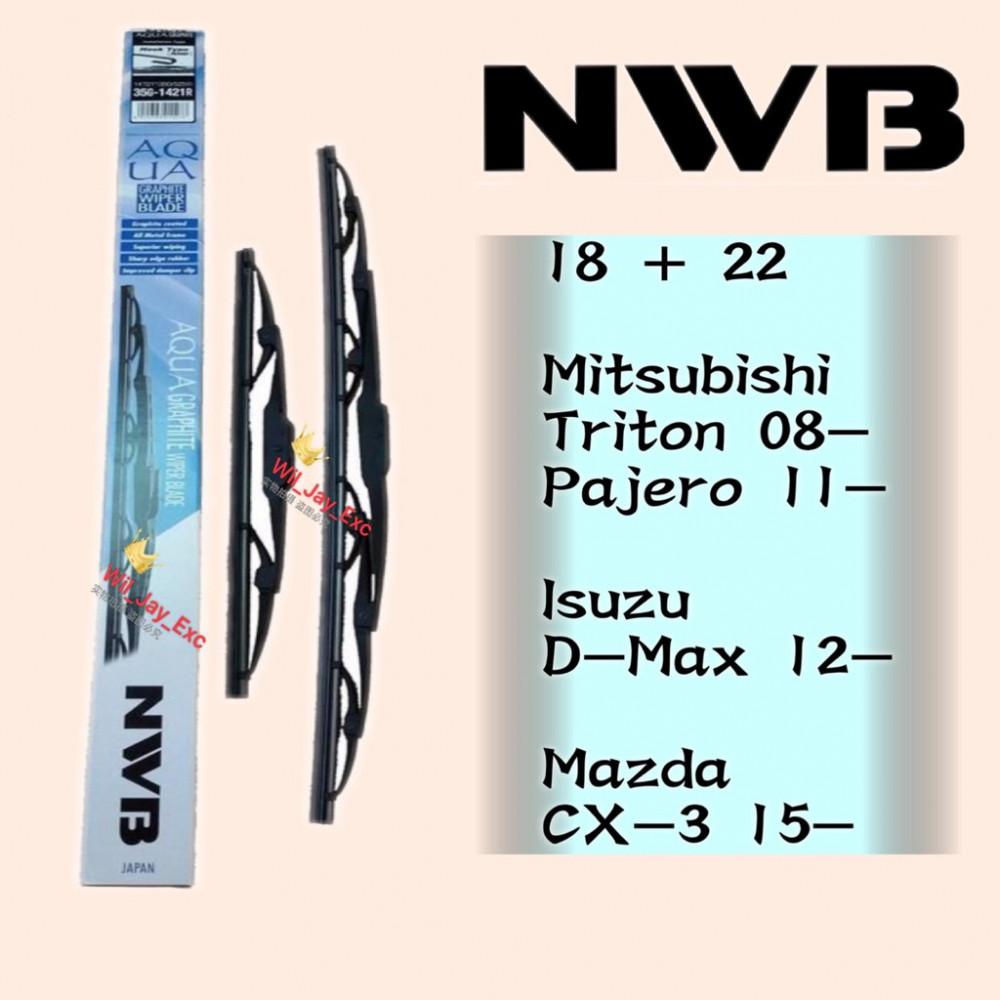 "NWB GRAPHITE WIPER BLADE AQUA JAPAN (18""+22"")(TRITON,D-MAX)"