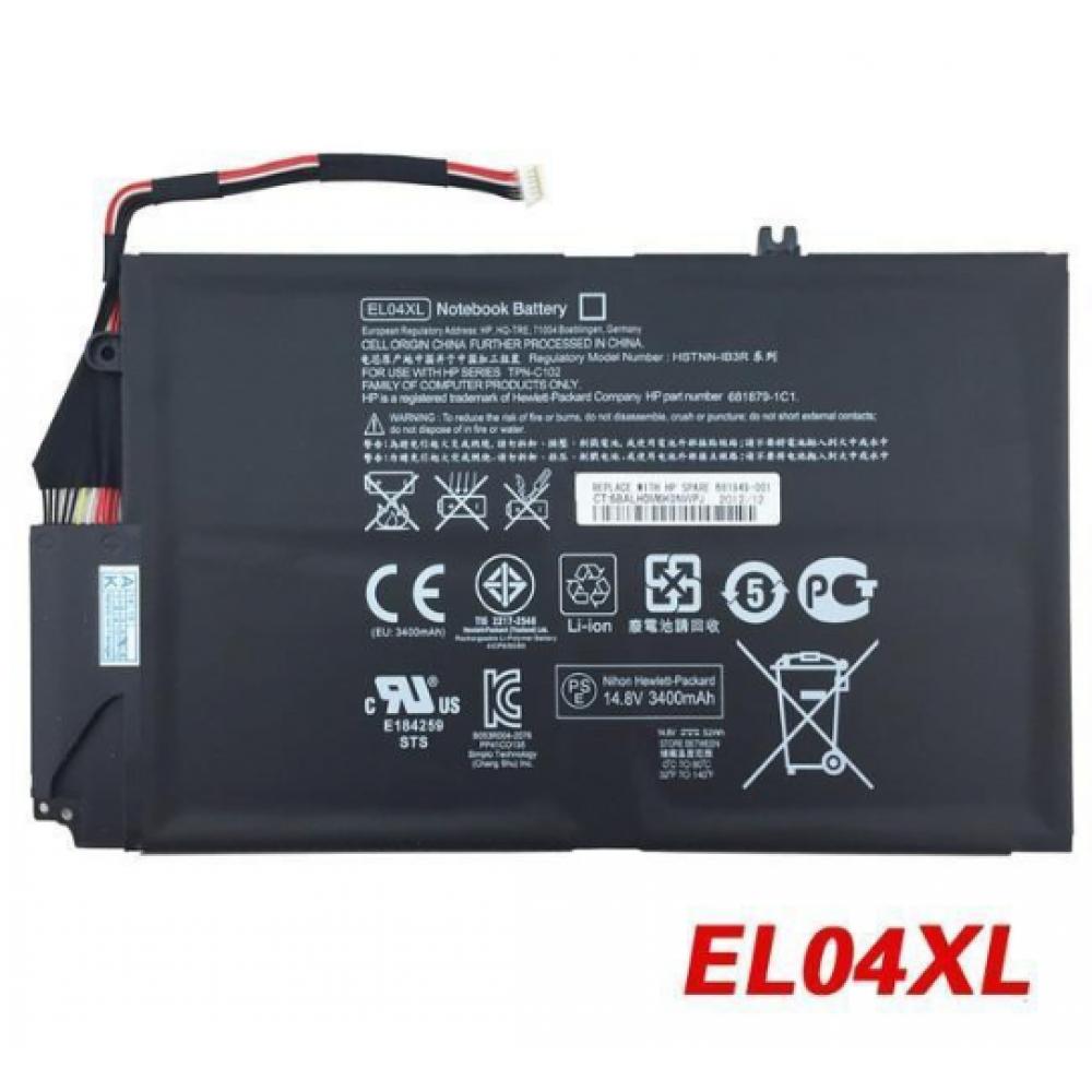 HP Envy 4-1035 1035tu 1009tu 1038tx 4-1124tu 1024tu 1040LA Battery HP Envy 4-1035 4-1035tu 4-1009tu 4-1038tx Battery