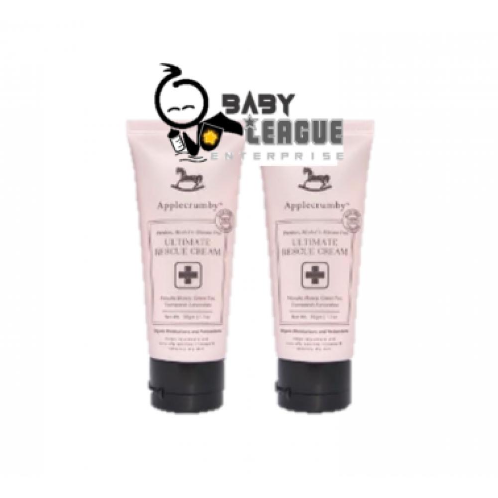 Applecrumby™ Ultimate Rescue Cream 50ml x 1