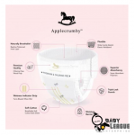 Applecrumby & Fish Chlorine Free Premium Baby Pull Up Diaper  M22 x 1