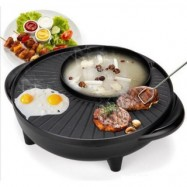 image of Steamboat with BBQ Electric Grill Pan - 2 in 1 (36cm)