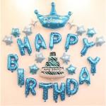Prince Happy Birthday Celebration Balloon 王子