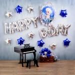 Frozen Elsa Happy Bday Decoration Balloon Set Birthday Party Decoration Set