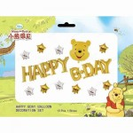 Winnie The Pooh Cartoon Happy Birthday Balloon Set Party Decoration Set
