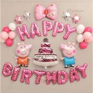 image of Baby Birthday Peppa Pig Happy Birthday Party Balloon Set [READY STOCK]