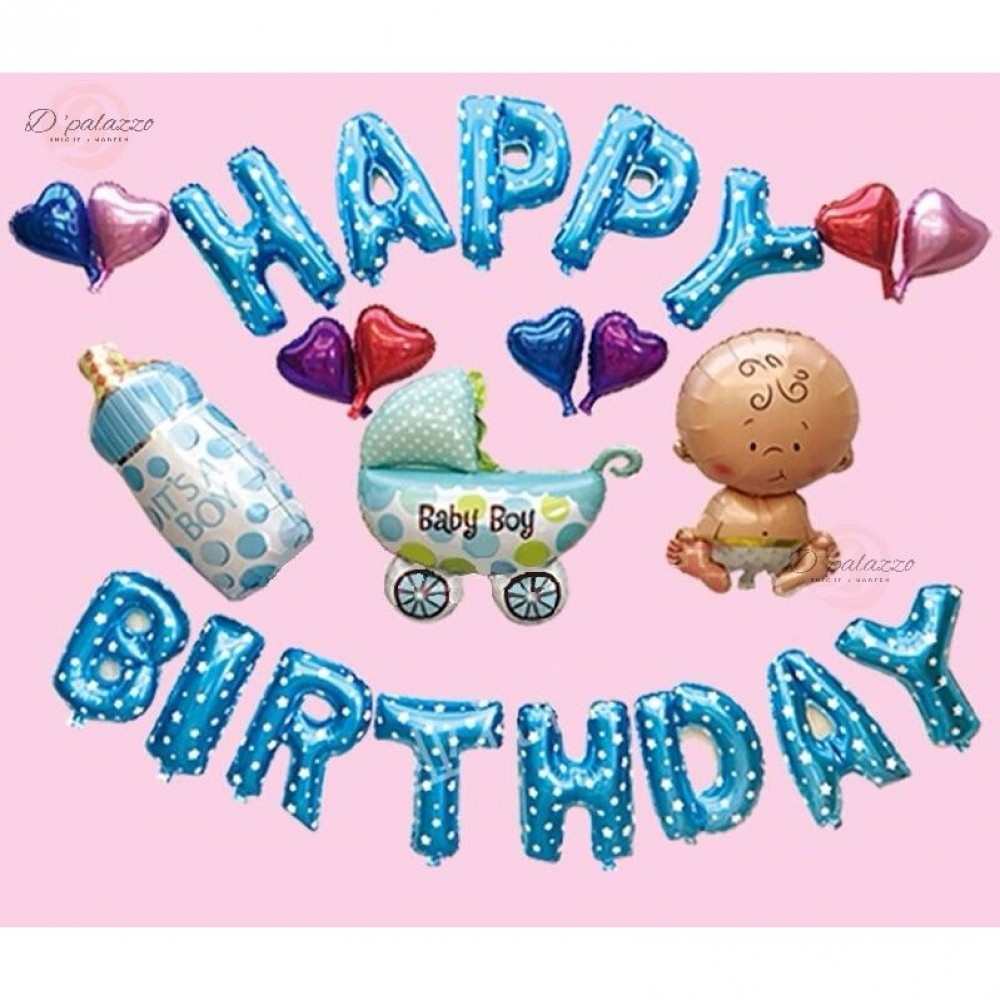 Baby Boy Happy Birthday Party Decoration Balloon Set 宝宝生日