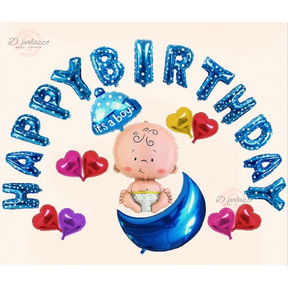 Happy Birthday Baby Boy Moon Party Decoration Balloon Set