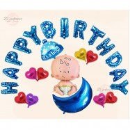image of Happy Birthday Baby Boy Moon Party Decoration Balloon Set