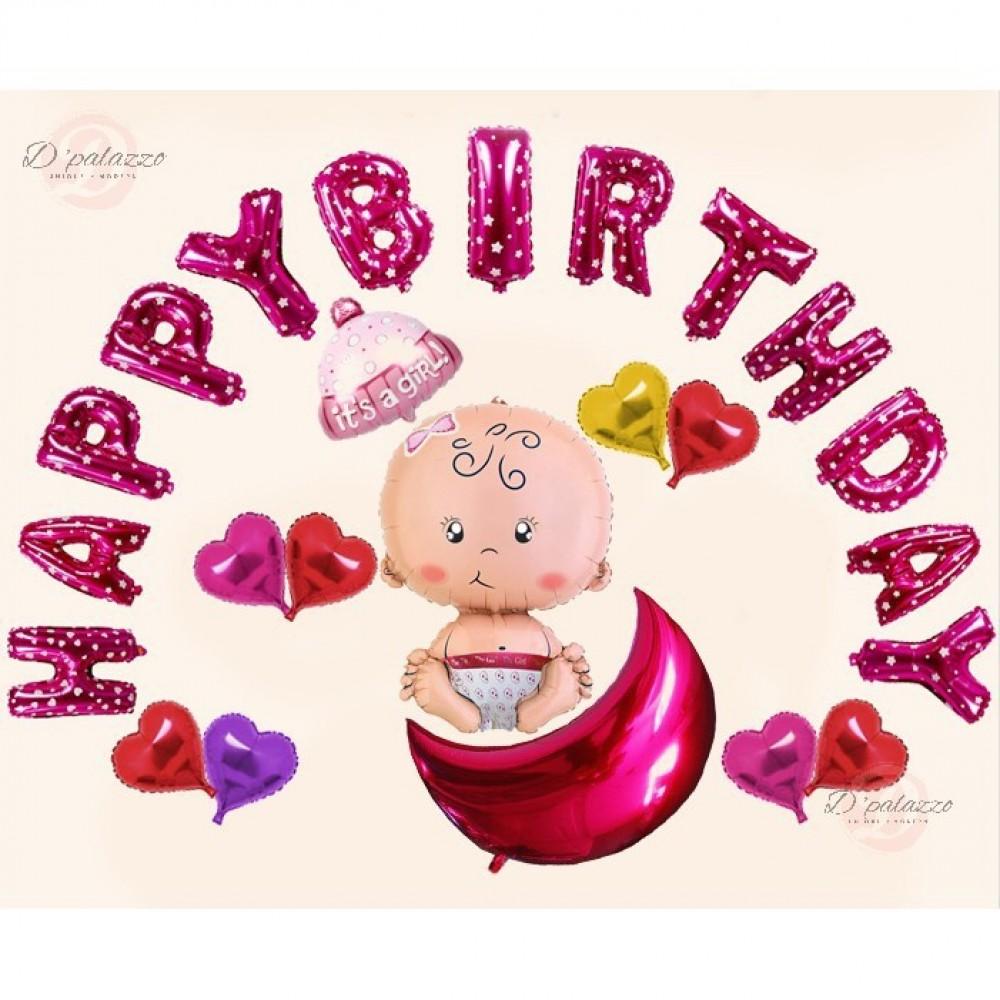Happy Birthday Baby Girl Moon Decoration Balloon Set