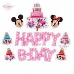 Happy Birthday PINK Disney Mickey Mouse Party Decoration Balloon Set 米奇
