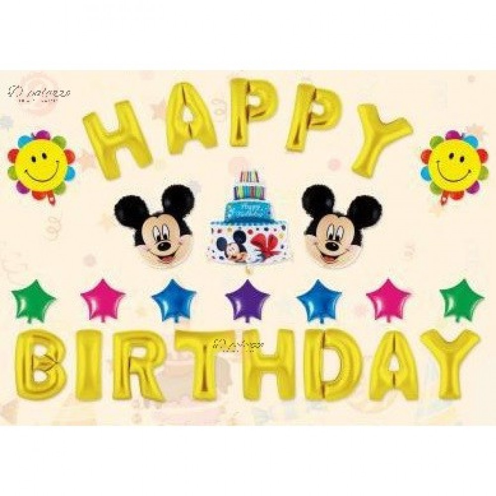 Mickey Mouse Birthday Decoration Balloon 米奇生日