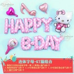Hello Kitty Happy Birthday Party Decoration Balloon Set