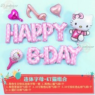 image of Hello Kitty Happy Birthday Party Decoration Balloon Set